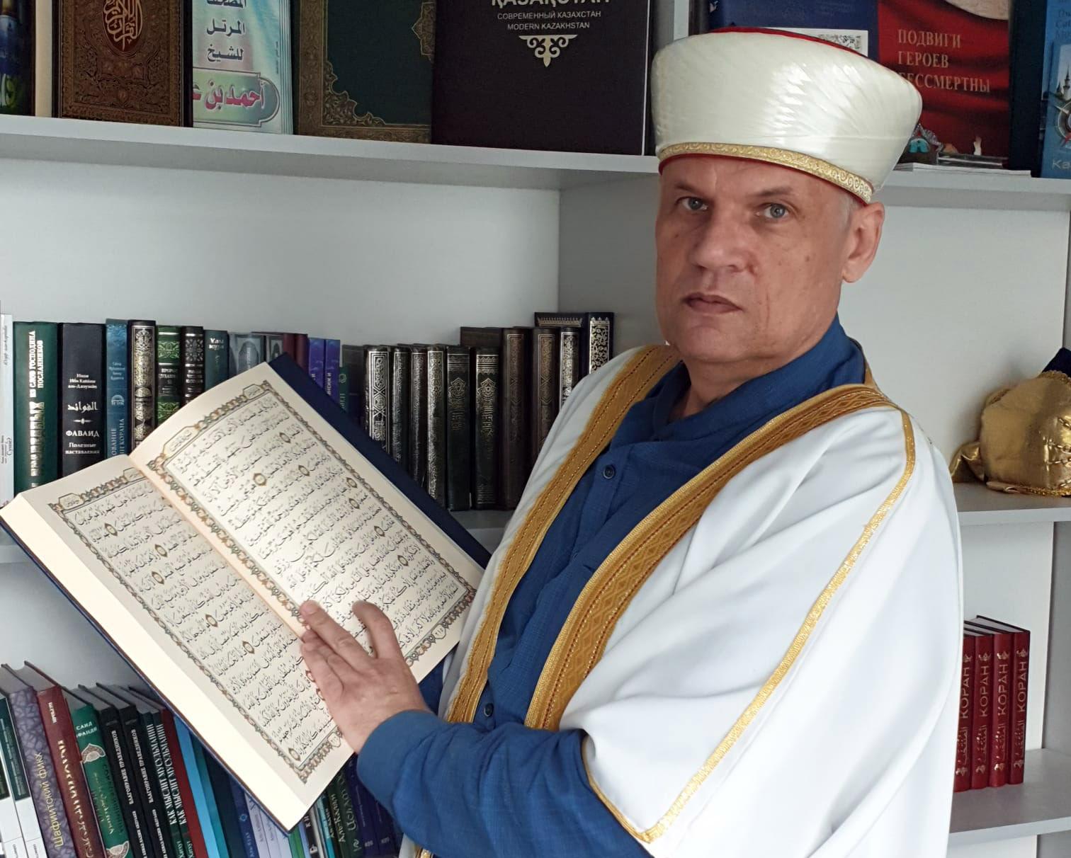 Саранчук Сергей