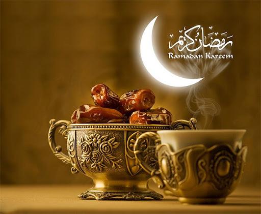 ифтар