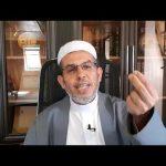 История владельца двух садов в суре Аль-Кахф