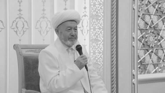 муфтий_Узбекистан
